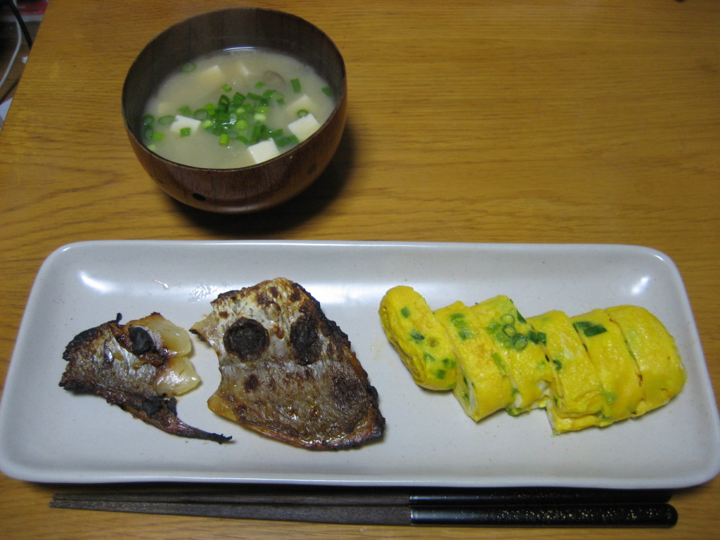 grilled fish dipped in miso