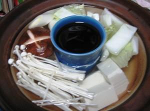 yudofu