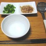 japanese food, tofu