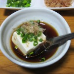 yudofu is boiled tofu