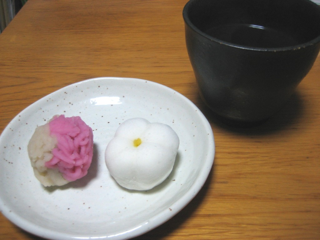 Wagashi, Japanese traditional pastry