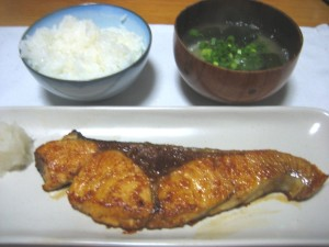 Teriyaki, rice and miso soup