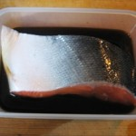 how to make teriyaki salmon