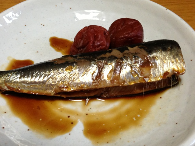 simmered sardine with umeboshi