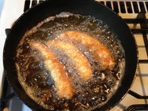 Fried Shrimp / Ebi Fry
