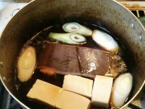 Fish Japanese food flounder