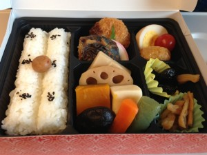 Eki Ben Lunch Box